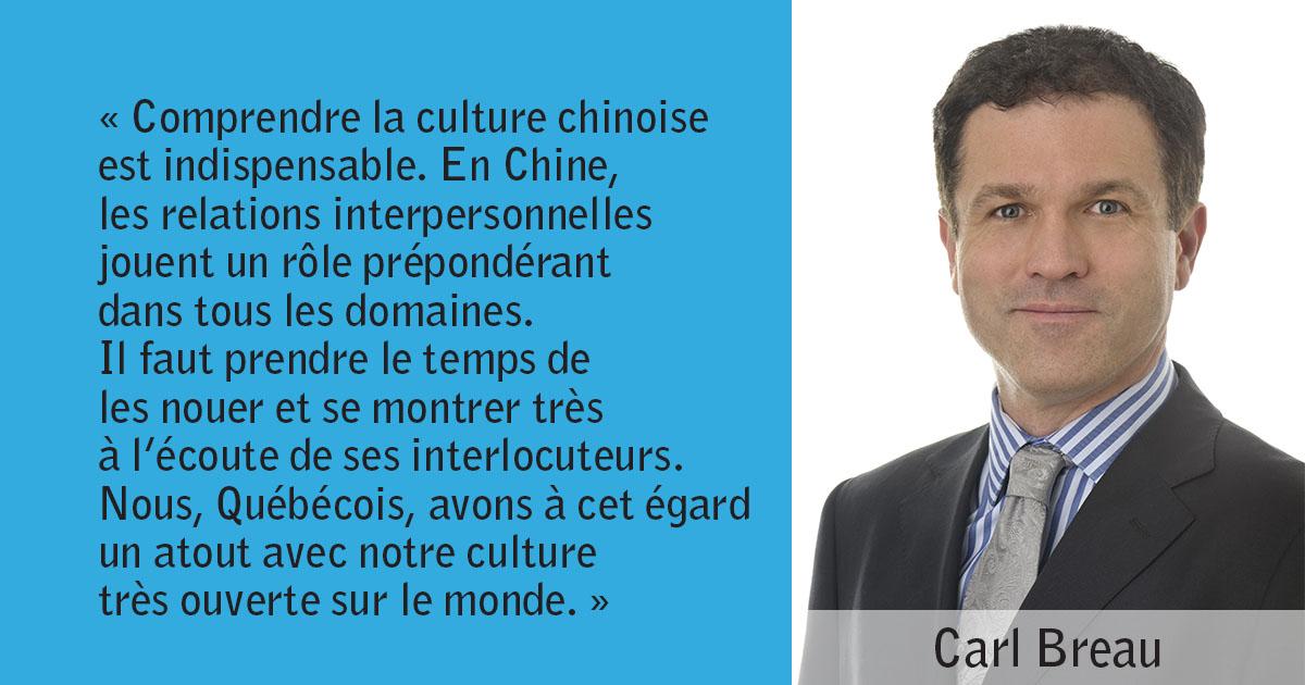 Carl Breau